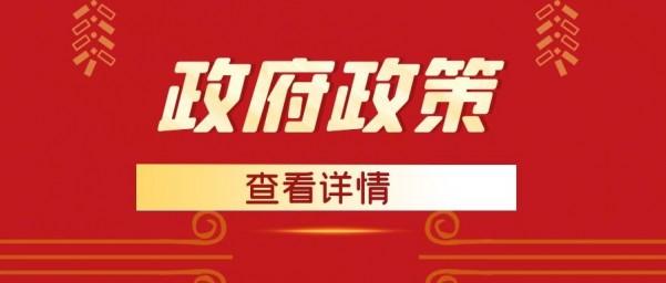 深圳市软件首版次推广应用指导目录(2021年版)