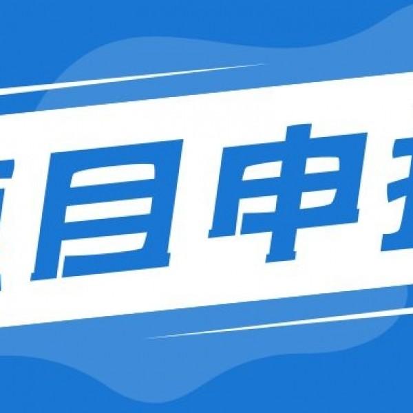 龙华区质量示范企业评选